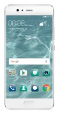 HUAWEI ASCEND P10 SILVER (DGHUP10S)