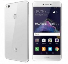 HUAWEI ASCEND P8 LITE 17 WHITE (DGHUP8LITE17WH)