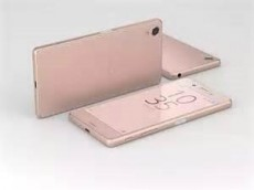 SONY XPERIA X ROSE GOLD F5121 (DGSONEXPXROGO)